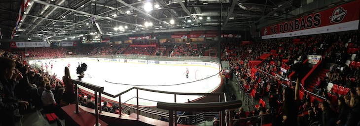 Druzhba Arena