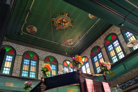 Pormenor do teto Sinagoga La Ghriba, Djerba, Tunísia © Viaje Comigo