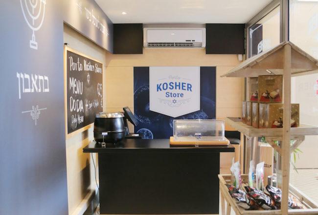 Abriu a primeira loja Kosher do país © DR