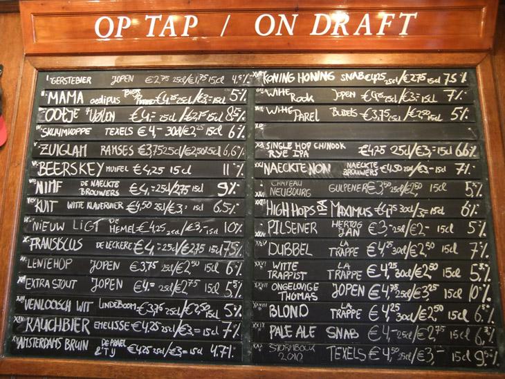 Todas essas são cervejas holandesas Foto: Domínio Público (XavierAP)