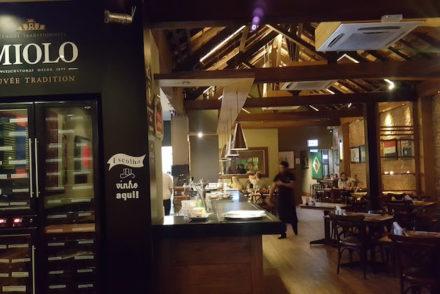 Restaurante Z Cafe, Porto Alegre, Brasil © Viaje Comigo