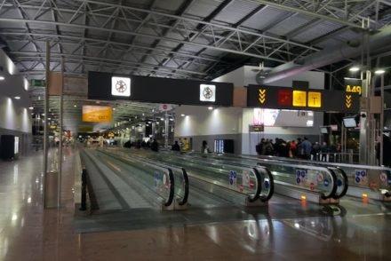 Aeroporto Bruexlas © Viaje Comigo