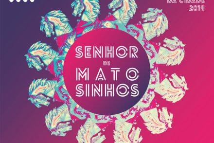 Senhor_de_Matosinhos 2018 © DR