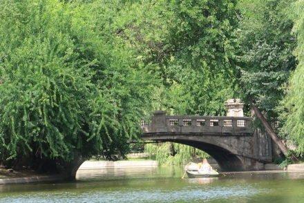 Ponte Jardins Cismigiu - Bucareste - Roménia © Viaje Comigo
