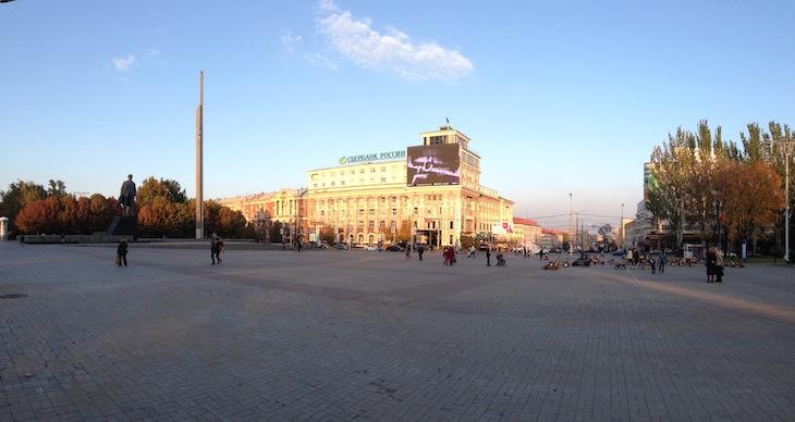 Lenine Square