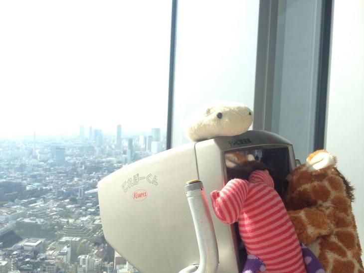 Em Tóquio