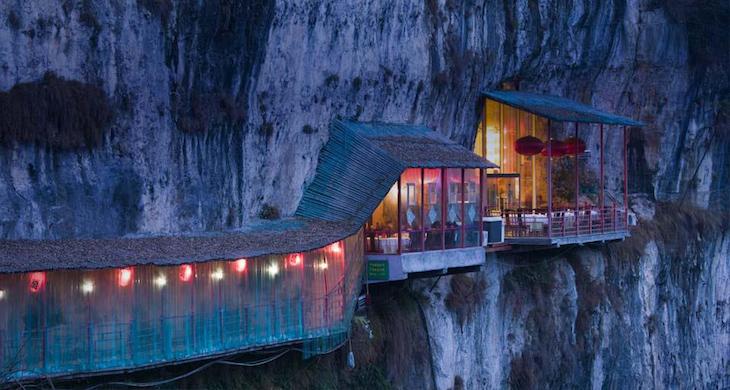 Fangweng Restaurante