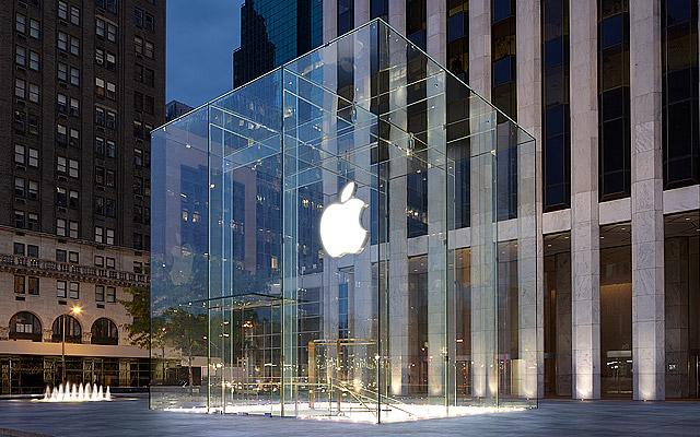 Apple Nova Iorque