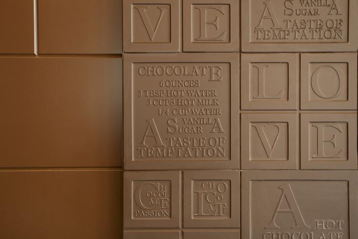 Hotel Fábrica do Chocolate, receção