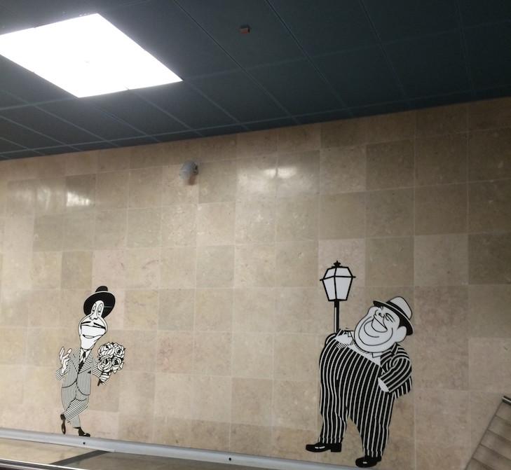 Estação de Metro Aeroporto - Lisboa
