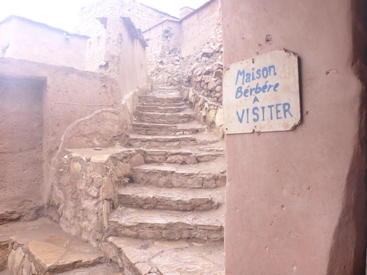 Casa Berbere, Ben Haddou, Marrocos © Viaje Comigo
