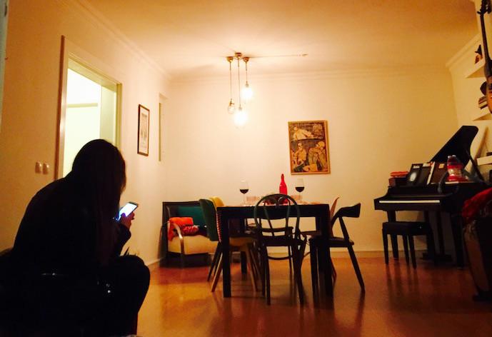 Sala do 28A © Viaje Comigo