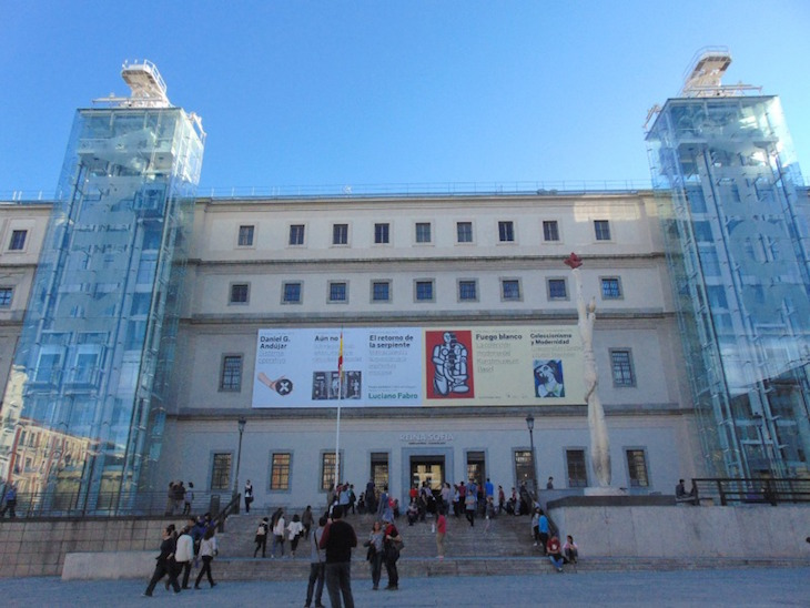 Museu Reina Sofia © Esto es Madrid, Madrid!