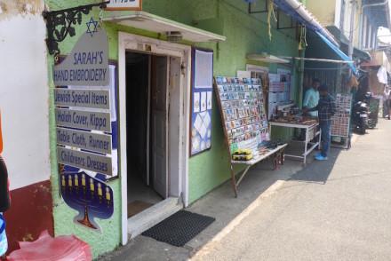 Loja Sarah - Porto de Cochim, Kerala, India © Viaje Comigo