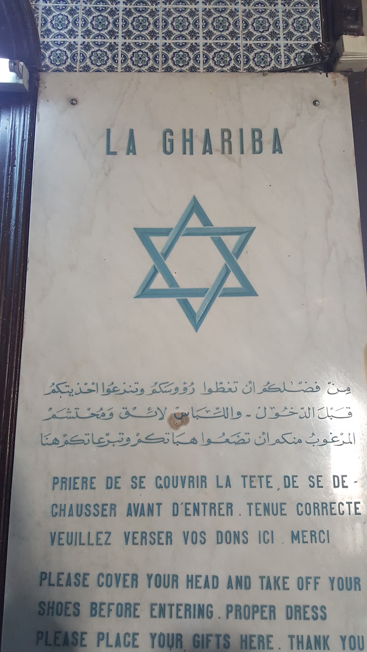 Recomendações Sinagoga La Ghriba, Djerba, Tunísia © Viaje Comigo