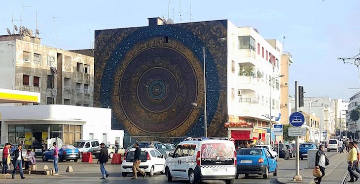 Grafiti em Rabat, Marrocos © Viaje Comigo