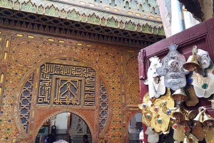 Zaouia Moulay Idriss II - Fez -Marrocos © Viaje Comigo