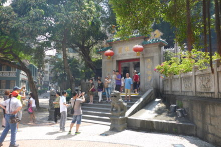 Templo de A-Má, Macau © Viaje Comigo