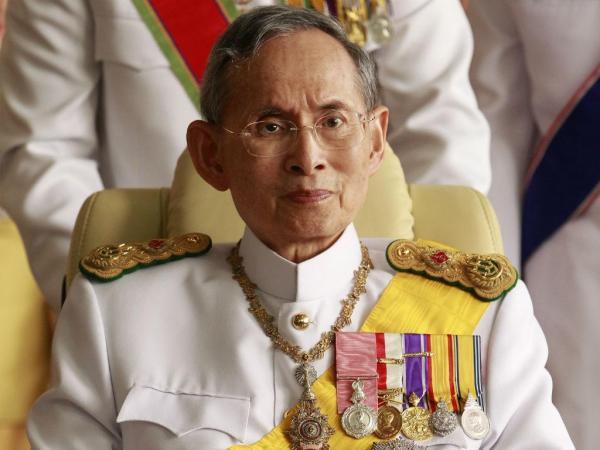 Rei Bhumibol Adulyadej