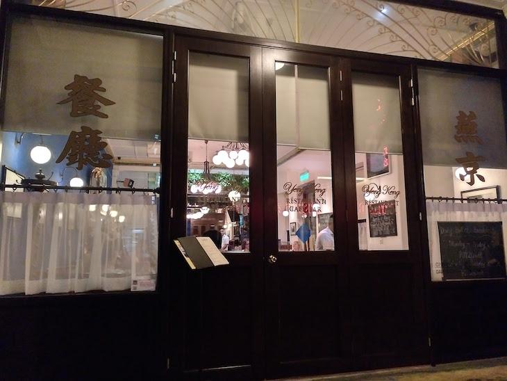 Restaurante Yong Kong - George Town - Penang - Malásia © Viaje Comigo