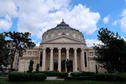 Ateneu - Bucareste - Roménia © Viaje Comigo
