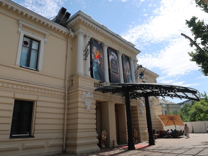 Casino Palace - Casa Vernescu - Bucareste - Roménia © Viaje Comigo