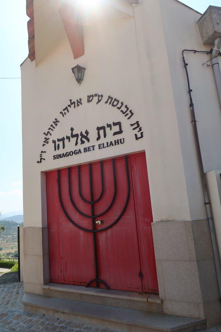 Sinagoga em Belmonte - Portugal © Viaje Comigo