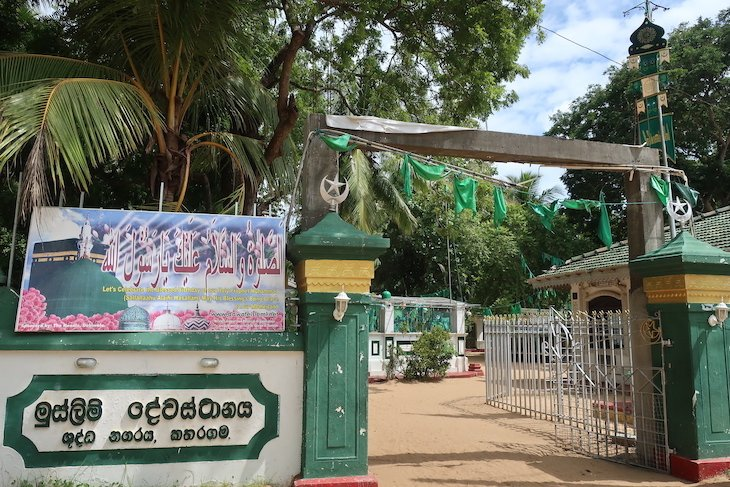 Kataragama - Sri Lanka © Viaje Comigo