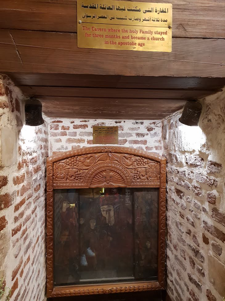 Entrada caverna da Sagrada Família - Igreja S. Sérgio, Cairo - Egito © Viaje Comigo