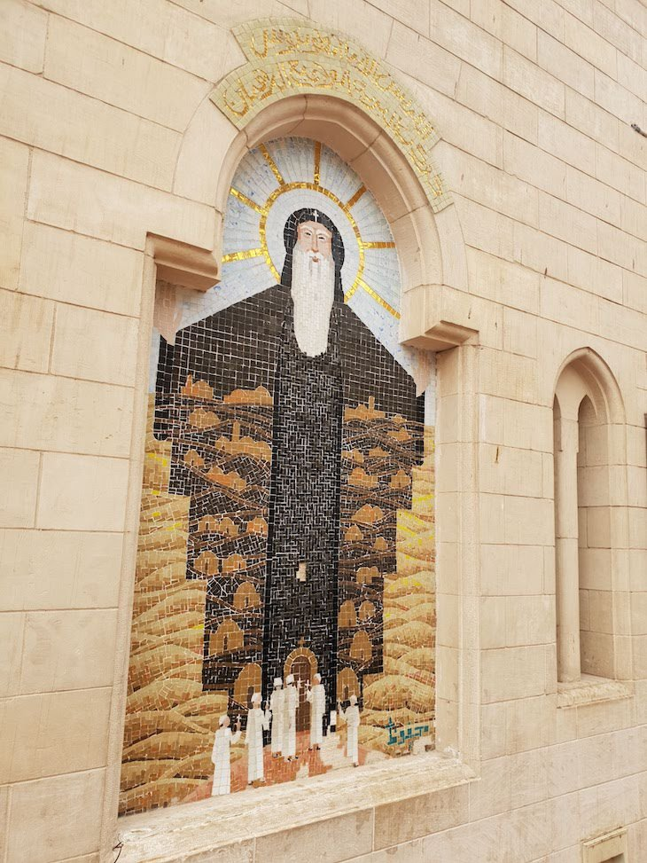 Igreja Suspensa - Cairo - Egito © Viaje Comigo