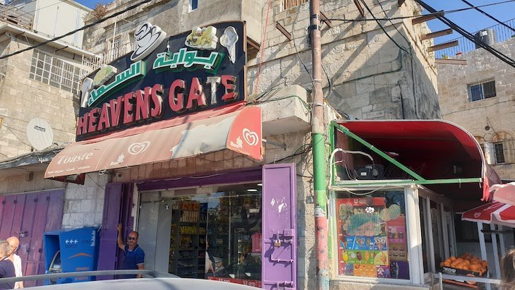 Heaven's Gate - Monte das Oliveiras - Jerusalém - Israel © Viaje Comigo