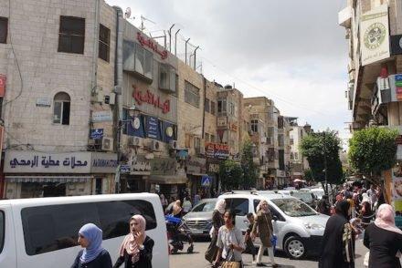 Ramallah - Palestina © Viaje Comigo