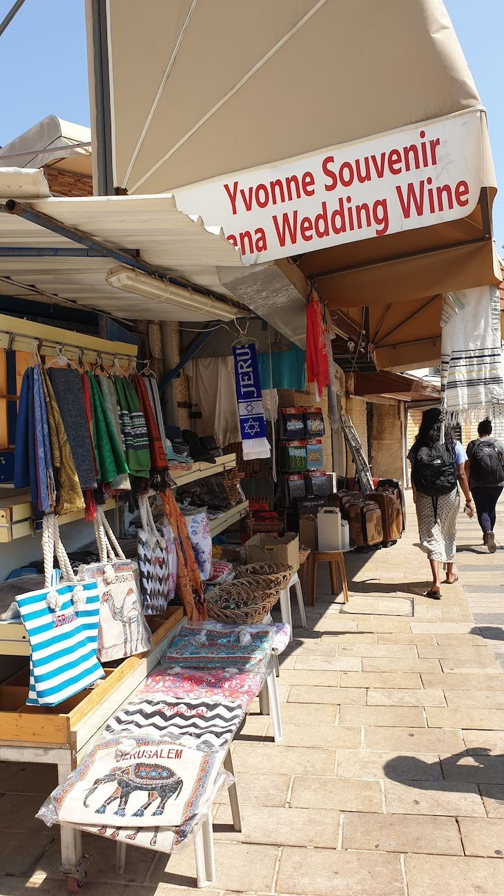 Lojas junto da Igreja de Caná - Galileia - Israel © Viaje Comigo
