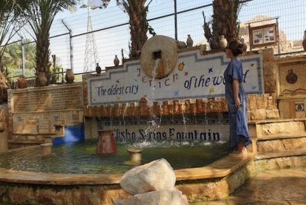Susana Ribeiro em Jericó: a Cidade Mais Antiga do Mundo - Palestina © Viaje Comigo