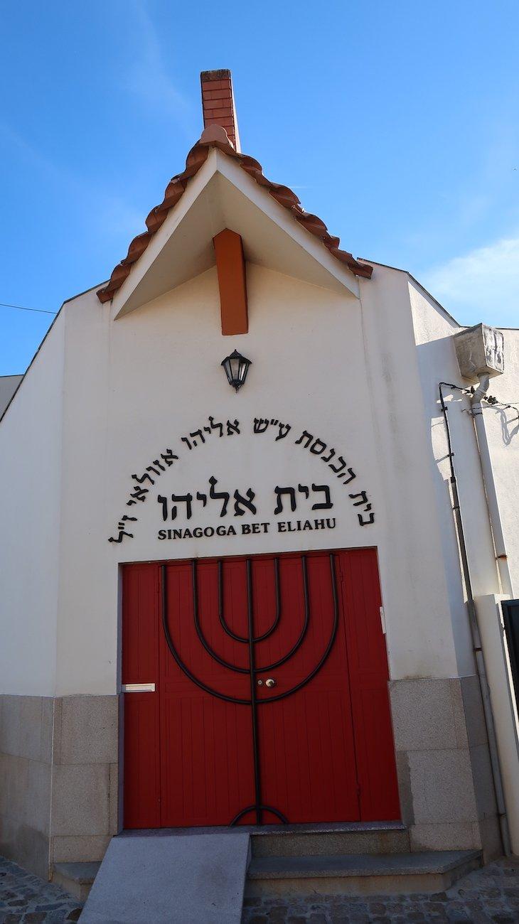 Sinagoga de Belmonte - Aldeias Históricas de Portugal © Viaje Comigo