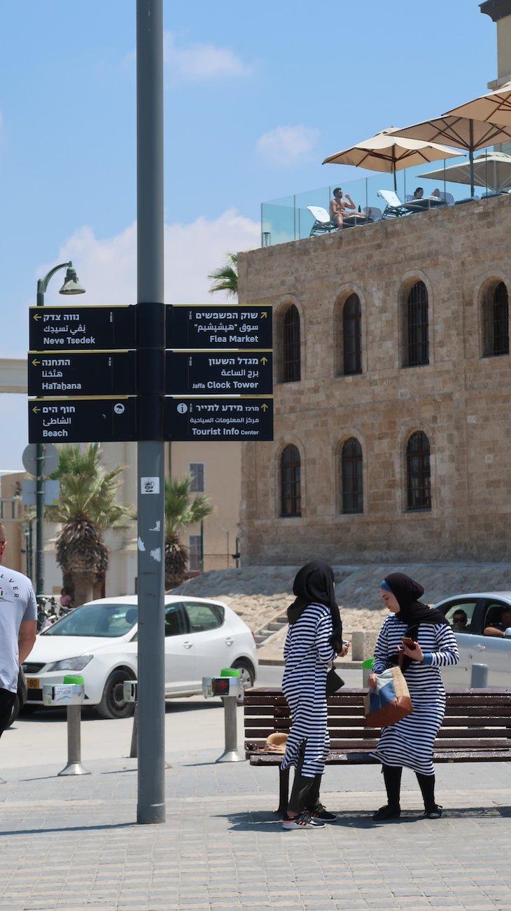 Jaffa - Israel © Viaje Comigo