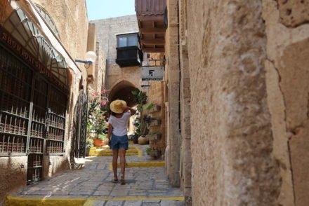 Antiga Jaffa - Israel © Viaje Comigo