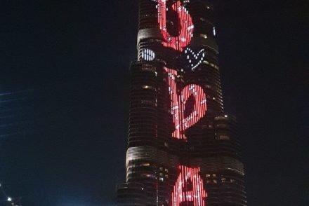 Burj Khalifa - Dubai © Viaje Comigo