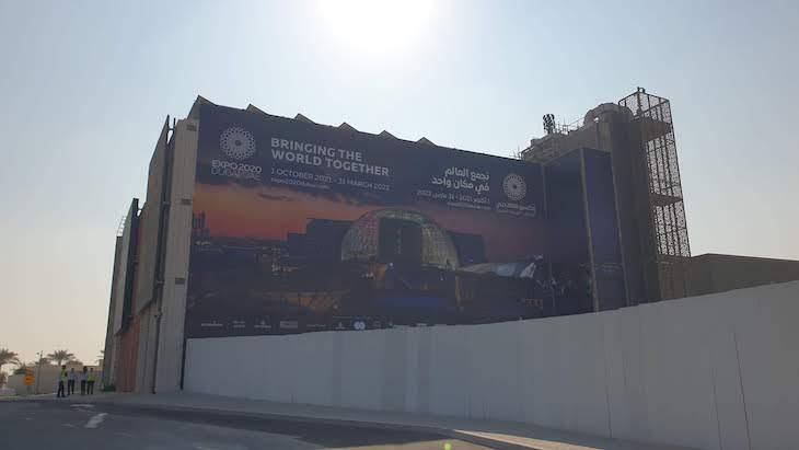 Expo 2020 - Dubai © Viaje Comigo